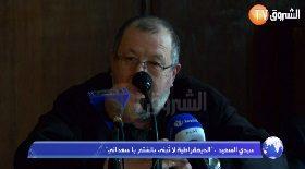 """سيدي السعيد: """"الديمقراطية لا تبنى بالشتم يا سعداني"""""""