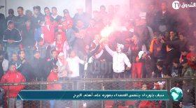 شباب بلوزداد يتنفس الصعداء بفوزه على أهلي البرج