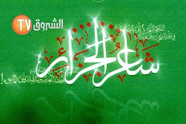 """"""" شاعر الجزائر"""" في فلسطين.. رغم إغلاق المعابر !"""