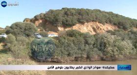 سكيكدة / سواح الوادي الكبير يطالبون بتوفير الأمن