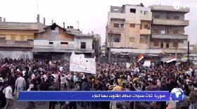 سوريا: ثلاث سنوات عجاف إكتوت بها البلاد