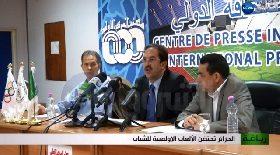 الجزائر تحتضن الألعاب الأولمبية للشباب