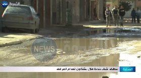 سطيف / شباب بلدية قلال يشتكون إنعدام المرافق