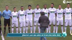 وفاق سطيف يقدم مباراته مع كوتون سبور بسبب الكلاسيكو