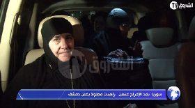 سوريا: بعد الإفرج عنهن.. راهبات معلولا يصلن دمشق