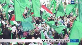 تجمع حاشد لأنصار حماس في غزة