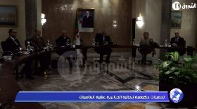 تحفيزات حكومية للجالية الجزائرية عشية الرئاسيات