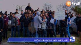 تلاميذ الثانويات يعلنون العصيان على وزارة بابا أحمد