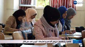 تلاميذ يقاطعون دروس الدعم وتعليمات الوزير في خبر كان