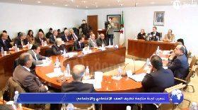 تنصيب لجنة متابعة تطبيق العقد الإقتصادي والإجتماعي