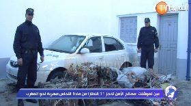 عين تموشنت:مصالح الأمن تحجز 11 قنطارا من مادة النحاس مهربة نحو المغرب