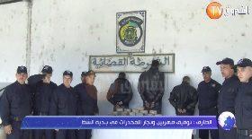 الطارف..توقيف مهربين و تجار للمخدرات في بلدية الشط