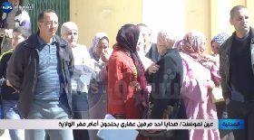 عين تموشنت / ضحايا أحد مرقين عقاري يحتجون أمام مقر الولاية