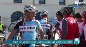 طواف الجزائر الدولي: فوز الهولندي توماس بالمرحة الثانية من دورة البليدة
