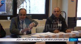 تواصل عملية إقتراع الجالية الجزائرية المقيمة بفرنسا لرئاسيات الجزائر