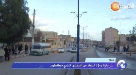 تبسة… مير ونزة و10 أعضاء من المجلس البلدي يستقيلون