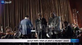 تلمسان / الموسيقى والسلم في ضيافة عاصمة الزيانيين
