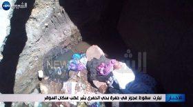 تيارت / سقوط عجوز في حفرة بحي الحمري يثير غضب سكان السوقر