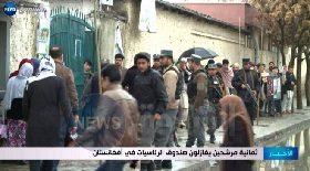 ثمانية مرشحين يغازلون صندوق الرئاسيات في أفغانستان
