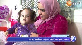تيارت..جمعية الوفاء تزور الأطفال المرضى بمستشفى دمرجي