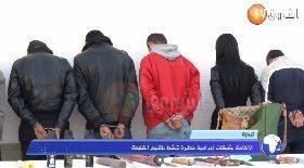 تيبازة… الإطاحة بشبكات إجرامية خطيرة تنشط بإقليم القليعة