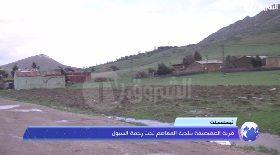 تيسمسيلت… قرية الصفيصيفة ببلدية المعاصم تحت رحمة السيول