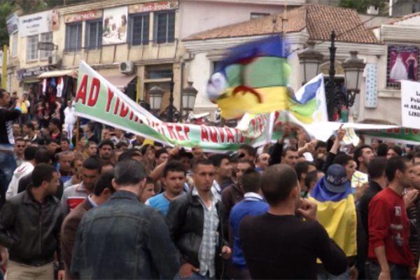 أحداث الربيع البربري: ماذا بعد دسترة الأمازيغية لغة رسمية؟