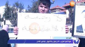 تيزي وزو… مواطنو لعزيب أشرعون يطالبون بتوفير الأمن
