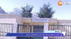 تيزي وزو… مكتب بريد مغلق منذ 10 سنوات في وجه المواطنين باث أرقان