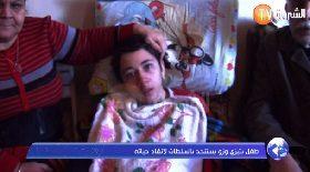 طفل بتيزي وزو يستنجد بالسلطات لإنقاذ حياته