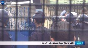 """طلاب جامعة بجاية ينتفضون ضد """"الرابعة"""""""