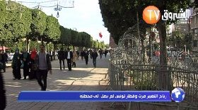 رياح التغير مرت وقطار تونس لم يصل الى محطته