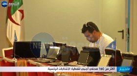 أكثر من 160 صحفي أجنبي لتغطية الإنتخابات الرئاسية