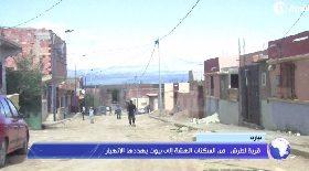 تيارت… قرية لطرش من السكنات الهشة إلى بيوت يهددها الإنهيار
