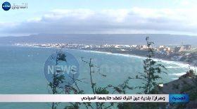 وهران / بلدية عين الترك تفقد طابعها السياحي