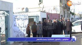 وهران..مقاولون ينتقضون للمطالبة بمستحقاتهم