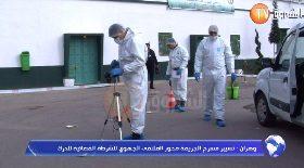 وهران… تسيير مسرح الجريمة محور الملتقى الجهوي للشرطة القضائية للدرك