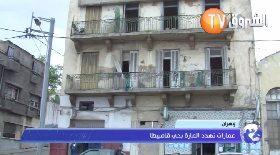وهران..عمارات تهدد المارة بحي قامبيطا