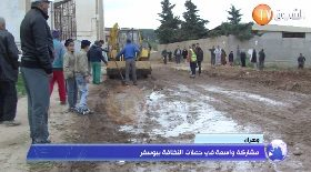 وهران..مشاركة واسعة في حملات النظافة ببوسفر