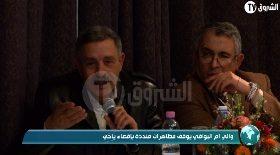 والي أم البواقي يوقف مظاهرات منددة بإقصاء ياحي