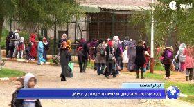 الجزائر العاصمة… زيارة ميدانية للمتمدرسين للإحتكاك بالطبيعة ببن عكنون