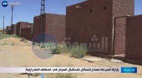 وزارة السياحة تسمح للسكان باستقبال السياح في المناطق الصحراوية