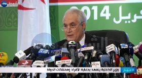 وزير الداخلية يتعهد بحماية الأفراد وممتلكات الدولة