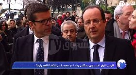 الوزير الأول الصحراوي يستقبل وفدا فرنسي داعم للقضية الصحراوية