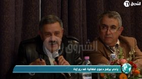 ياحي يرفع دعوى قضائية ضد روراوة