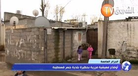 العاصمة.. أوضاع معيشية مزرية بحظيرة بلدية جسر قسنطينة