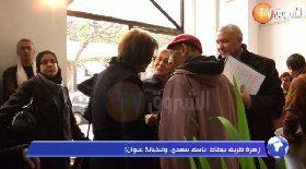 زهرة ظريف بيطاط:ياسف سعدي..وللخيانة عنوان!