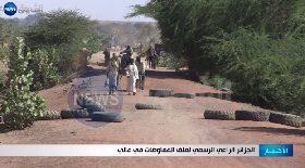 الجزائر الراعي الرسمي لملف المفاوضات في مالي