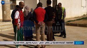"""العاصمة / أساتذة إكمالية بن رمضان """"حسان"""" بدرارية يطالبون بإقالة المديرة"""