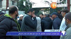 الجزائر العاصمة..تجار المذابح بالرويسو ينتفضون ضد قرار تحويلهم الى مذبح الحراش
